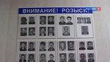 В середине 90-х ориентировки на него висели в каждом отделе милиции города Москвы