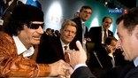 Еще недавно большинство из них принимали у себя в гостях Каддафи как почетного гостя...