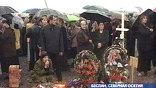 Беслан. Сентябрь-2004