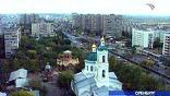 Привилегий на закладку города в России было выдано всего две. Первая - Санкт-Петербургу, вторая - Оренбургу