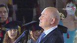 """""""Это событие, которое отражает наше истинное отношение к истории страны"""", – заявил мэр Москвы Юрий Лужков"""