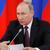 http://www.vesti.ru/