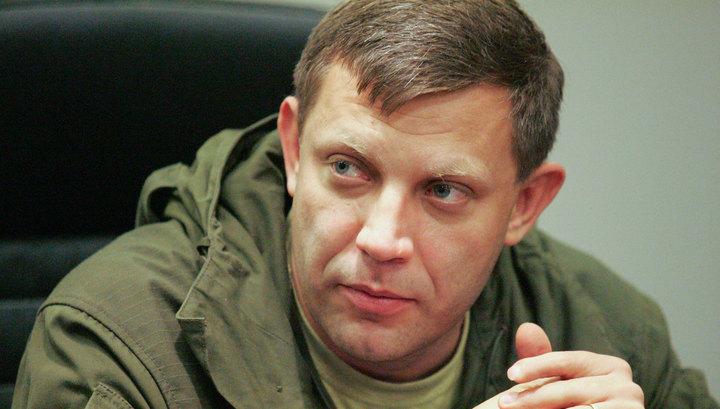 Захарченко: силовики целенаправленно били по автобусу