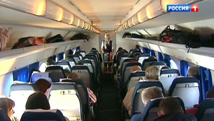 Бортпроводницы приняли роды у пассажирки авиарейса Ош-Екатеринбург