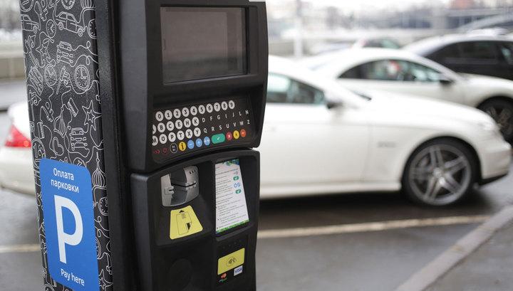 Многодетные семьи в Москве смогут оформить разрешение на бесплатную парковку авто на 3 года