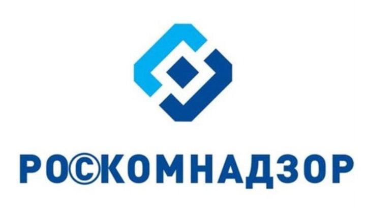"""Роскомнадзор закрыл сайт опасного """"жиросжигателя"""""""