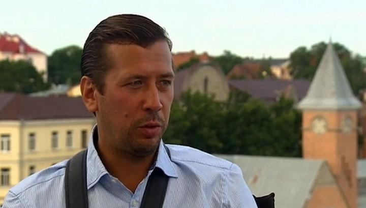 Андрей Мерзликин: я незаконно пересек государственную границу Украины