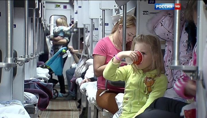 Киев подготовил запрет на пассажирское сообщение с Россией