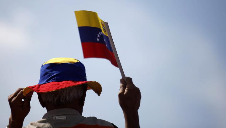 Венесуэла и Россия подписали 11 стратегических соглашений