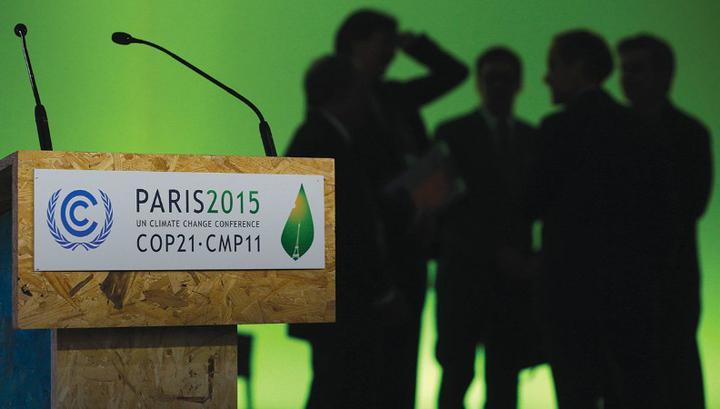 ГА ООН: Парижскому соглашению по климату не хватает финансирования