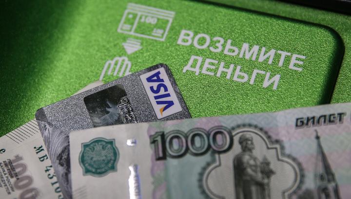 Банкоматы и интернет-приложение Сбербанка зависли второй раз за неделю