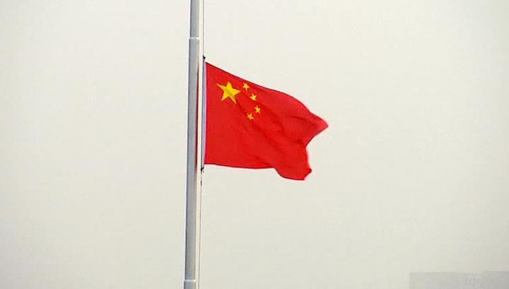 Китай призвал США отказаться от взглядов времен холодной войны