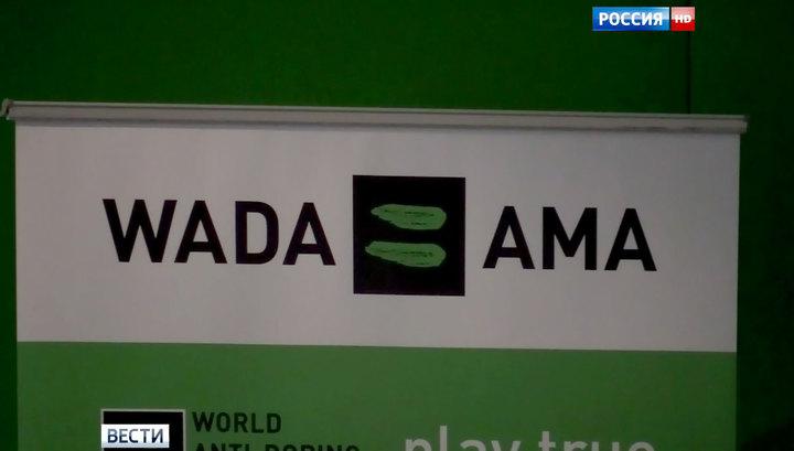 Хакеры Fancy Bears не дают расслабиться WADA
