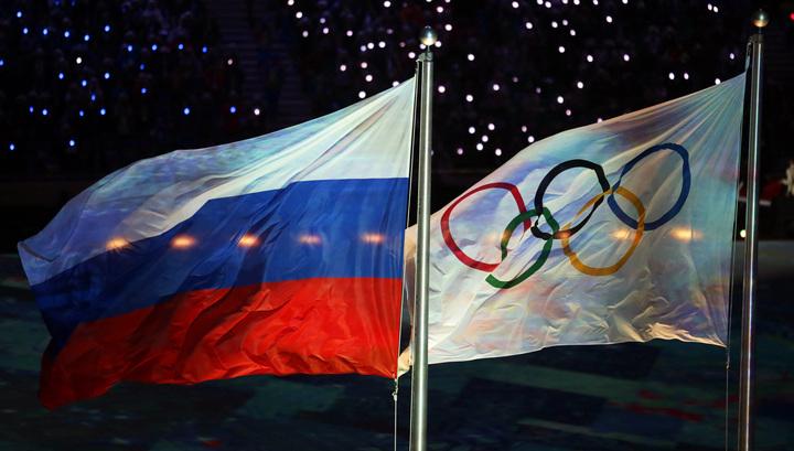 МОК отказал нашим спортсменам в праве пройти на церемонии закрытия под флагом России