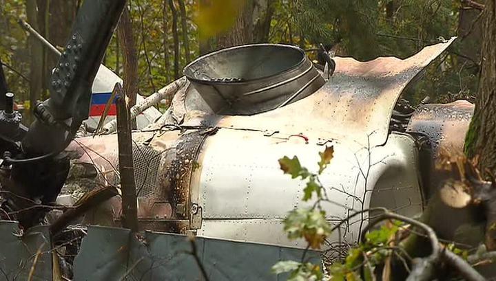 Пропавший в Иркутской области вертолет обнаружен