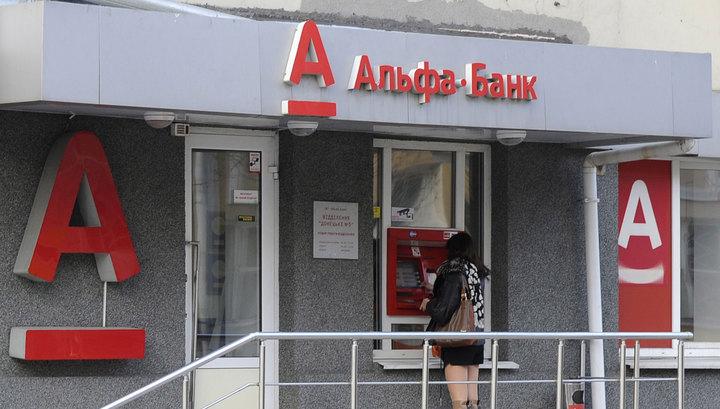 """Петр Авен: """"Альфа-банку"""" на Украине мешают только отморозки"""