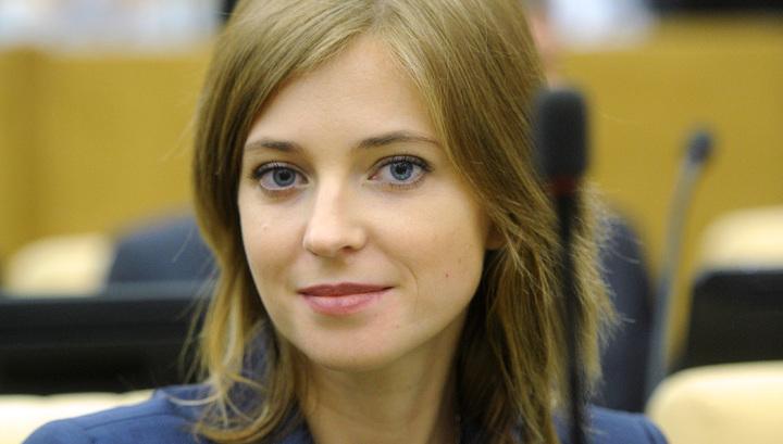 Поклонская рассказала о собранном компромате на коллег по Госдуме