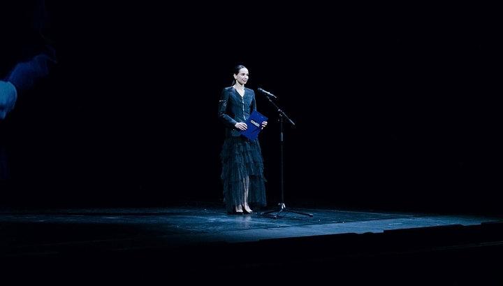 Контекст актуальной для нашего времени хореографии отДианы Вишнёвой в столице иСанкт-Петербурге
