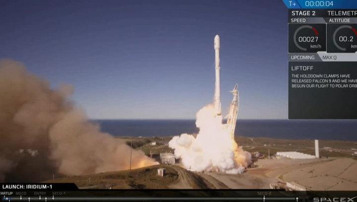 Пентагон нашел у SpaceX и других аэрокосмических компаний множество нарушений