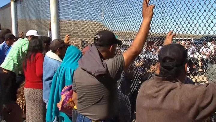 Трамп: в США худшие в мире иммиграционные законы