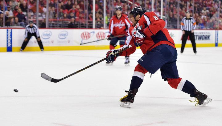 """НХЛ. Овечкин оторвался в гонке снайперов, но """"Вашингтон"""" проиграл"""