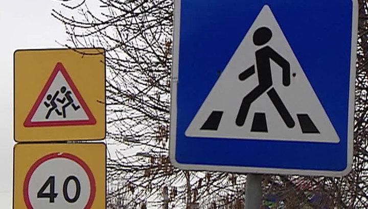 ЕР не поддержала штраф за превышение скорости на 10-20 километров в час
