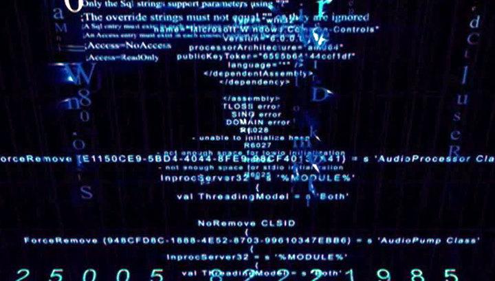 Сбербанк РФ отразил мощнейшую в своей истории кибератаку