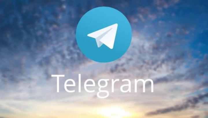 Роскомнадзор ограничил доступ к 80 сервисам VPN и прокси для доступа к Telegram