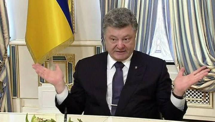 Киев отказывается от диалога с Москвой, считая Россию агрессором
