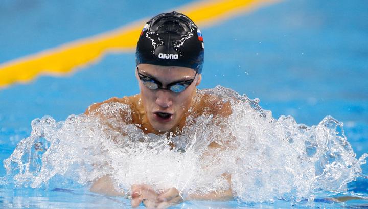 Чупков, Чимрова и Егорова стали призерами чемпионата Европы по плаванию
