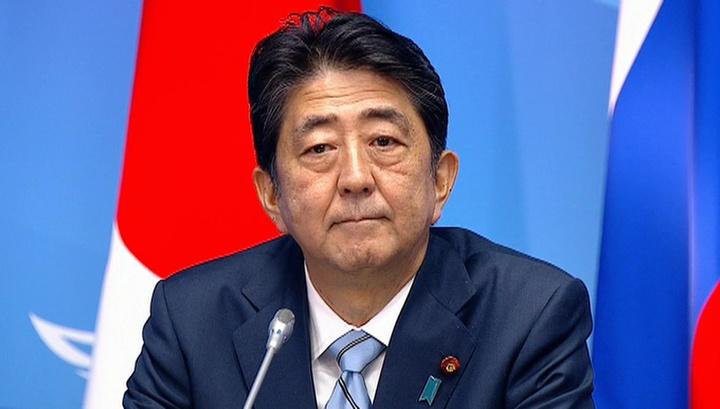 Синдзо Абэ приедет в Россию для обсуждения мирного договора