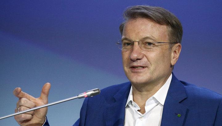 """Глава Сбербанка хочет продать украинскую """"дочку"""" белоруссам"""