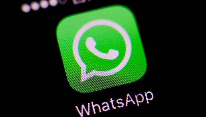 Время двигаться дальше: глава WhatsApp покидает свой пост