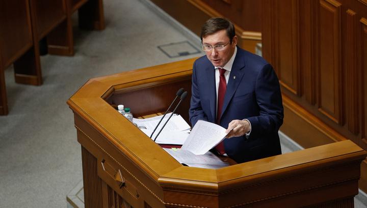 Луценко заявил, что Саакашвили никто не боится