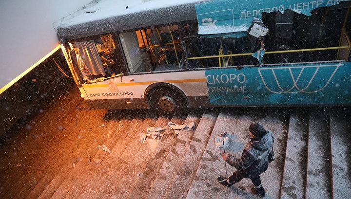 Трагедия на Славянском: водитель автобуса-убийцы госпитализирован