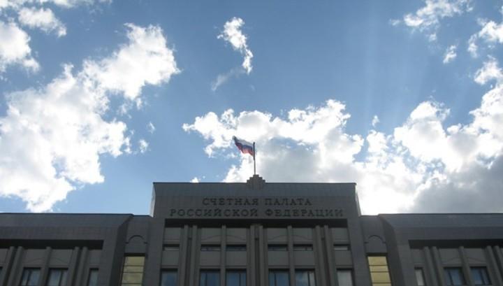 СП в 2017 г. выявила нарушения на 1,9 трлн рублей