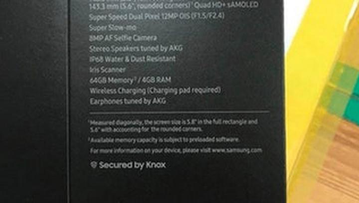 Утечка: Galaxy S9 — это Galaxy S8 с новой камерой и процессором