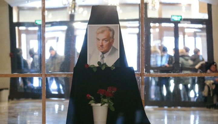Москва попрощалась с Михаилом Державиным
