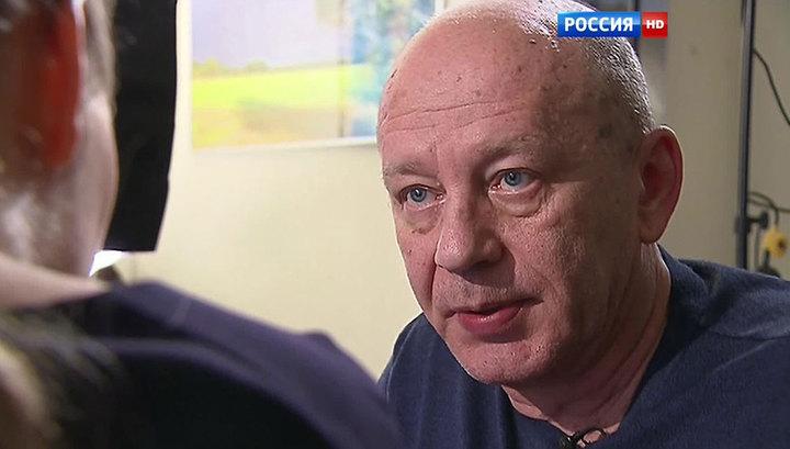 Бывший глава СБ Березовского арестован на 2 месяца
