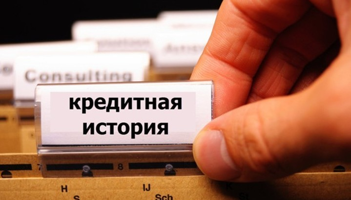 """Коллекторы стали платить больше за """"плохие"""" долги"""