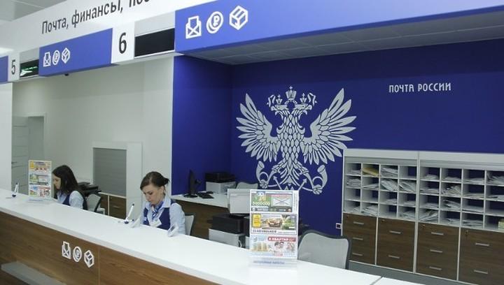 """""""Почта России"""" станет платформой интернет-торговли"""