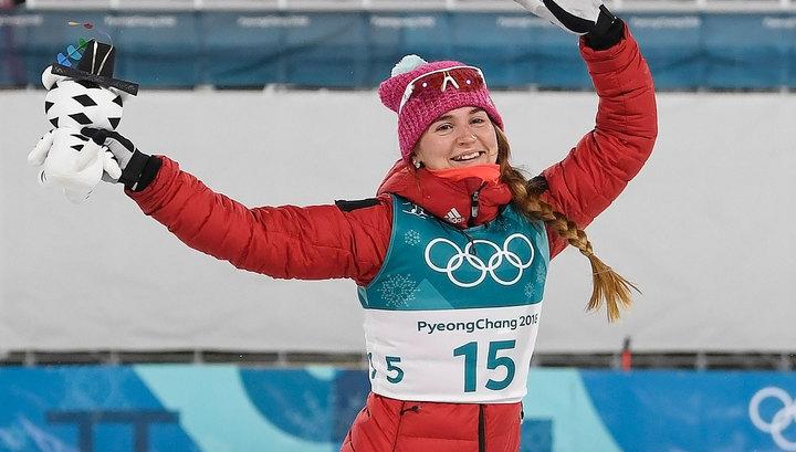 Юлия Белорукова: к олимпийской медали пришла через травмы и боль