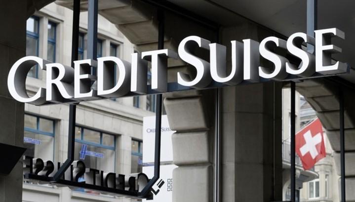 Credit Suisse получил убыток третий год подряд