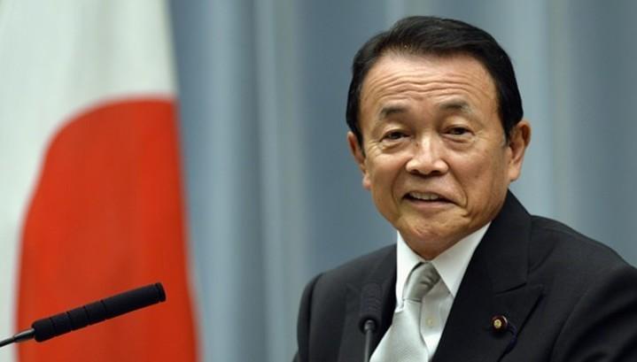 Иена подскочила после слов министра финансов Японии