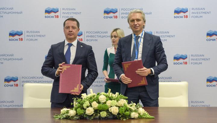 """""""Газпром нефть"""" и Росприроднадзор разработают уникальную систему экоконтроля"""