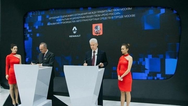 Компания Renault будет выпускать в Москве новый кроссовер