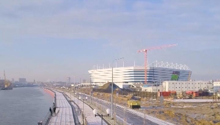 Калининградский стадион получит заключение о соответствии до 1 марта