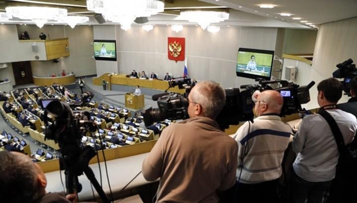 Госдума одобрит переход Промсвязьбанка государству