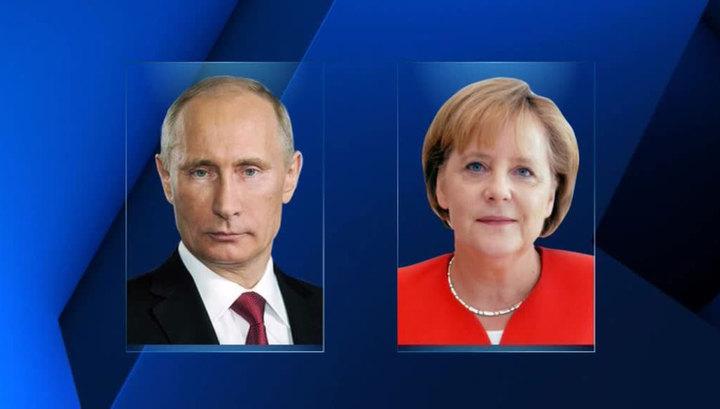 Путин обсудил с Макроном и Меркель происходящее в Восточной Гуте