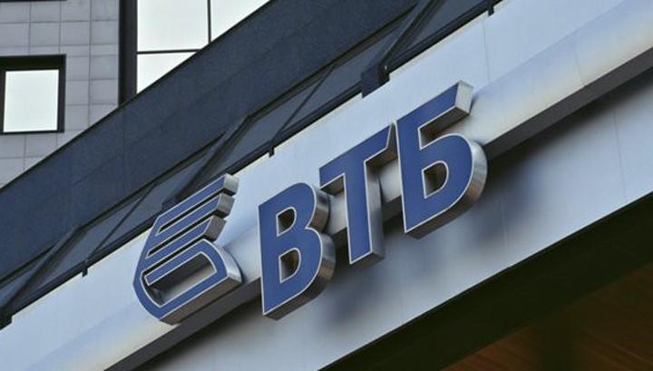 ВТБ в 2018 г. планирует увеличить прибыль на 25%